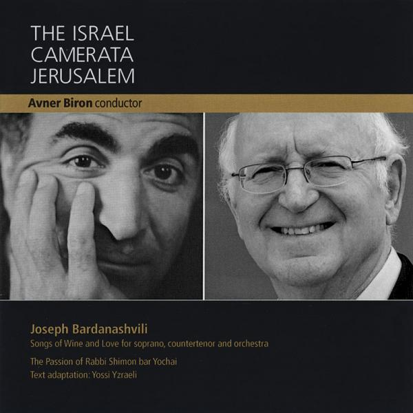 Josef Bardanashvili: Songs of Wine & Love