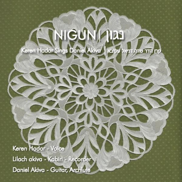 Nigun - Keren Hadar Sings Daniel Akiva